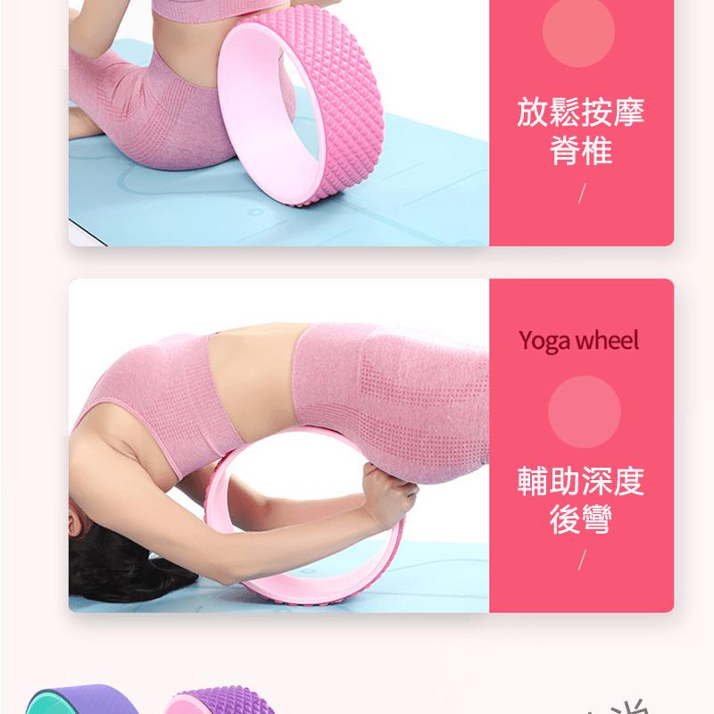 瑜伽輪初學者後彎瑜珈器材 5