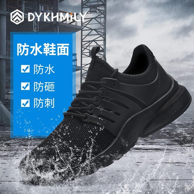霧隱黑鋼鐵防水鞋 2