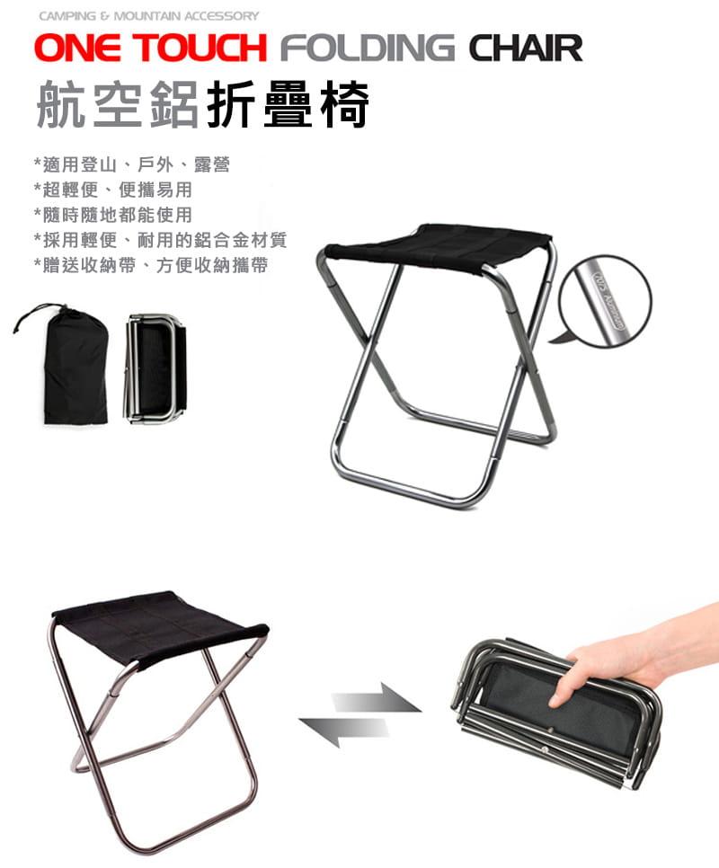 輕便折疊椅(加大款) 露營摺疊椅 好收納折疊椅 1