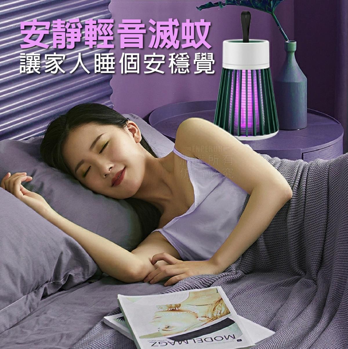 充電電擊式滅蚊燈 2