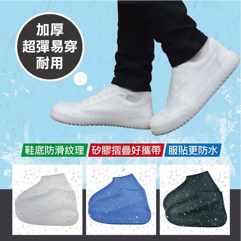 【日本熱銷】升級款加厚防水雨鞋套(男款/女款/親子款)