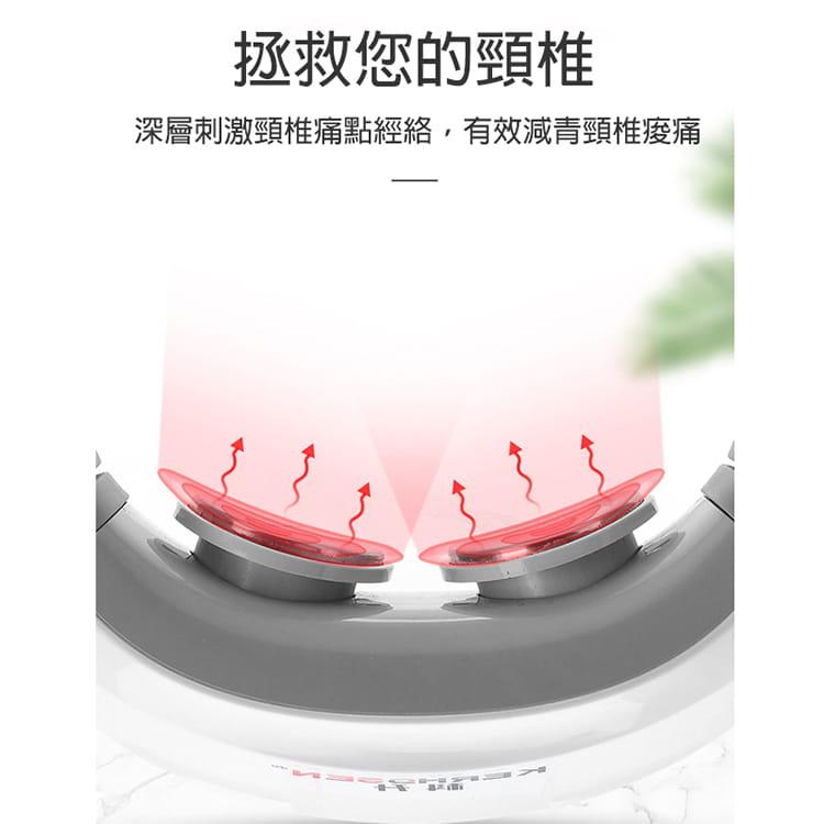 【JAR嚴選】便攜型智能頸椎按摩器 6