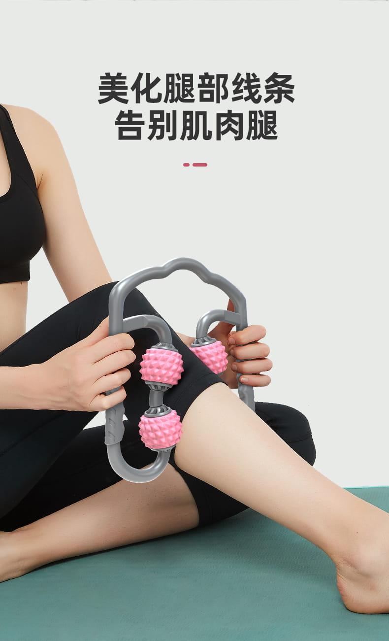 瘦腿神器粗腿部滾輪形蘋果型按摩器環形肌肉夾小腿放松泡沫軸 2
