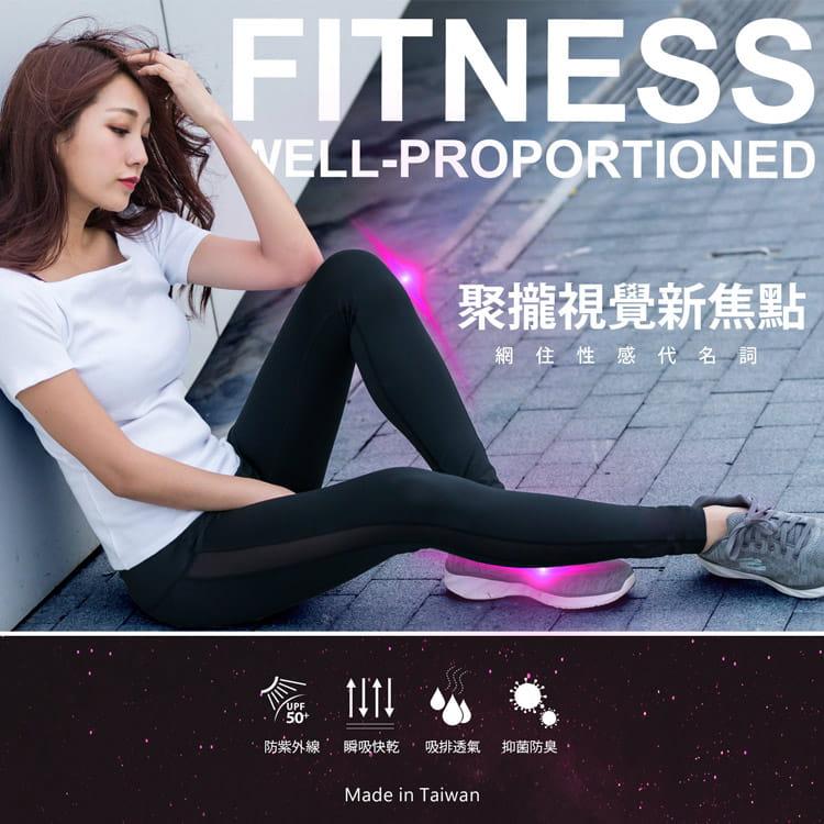 【BeautyFocus】高機能塑體運動壓力褲7203-7 2