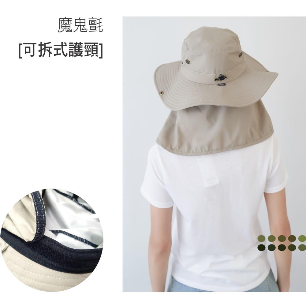 【Peilou】UPF50+多功能休閒遮陽帽-男女款 4