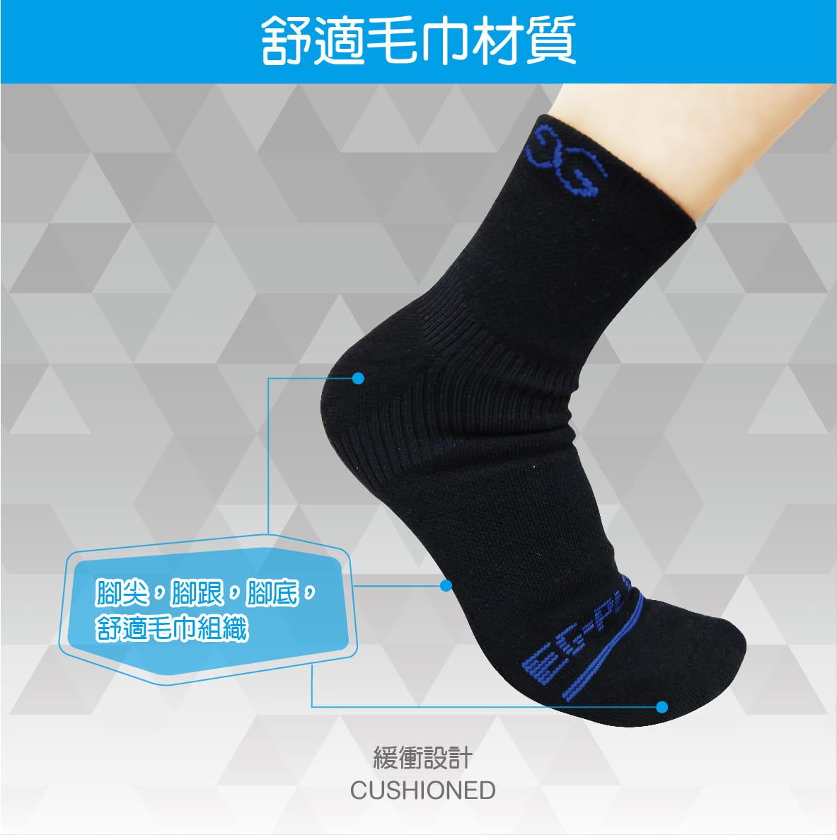 【EG-PLAY】SPORTS SOCKS 足踝支撐機能襪 4