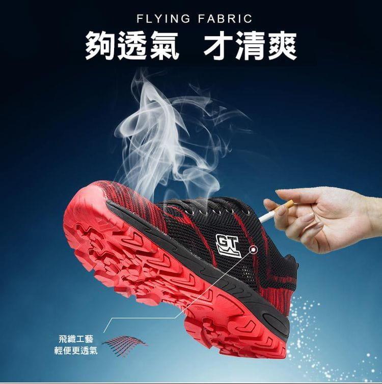 3D透氣鋼板工作安全鞋 15