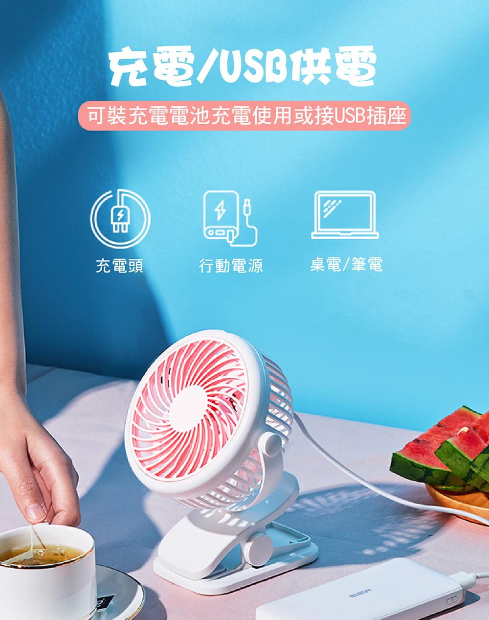 【超低噪音省電級夾式風扇】多色任選 夾式電風扇 迷你電扇夾扇 4