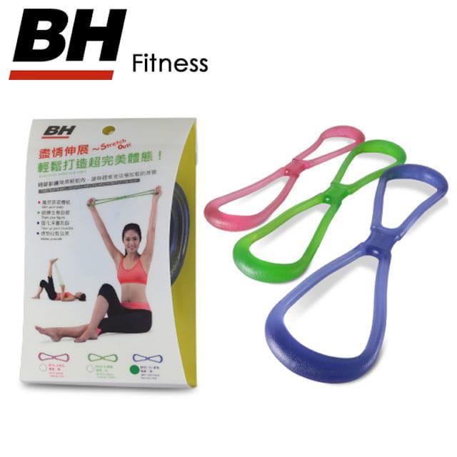 BH 彈力繩 BF01 0