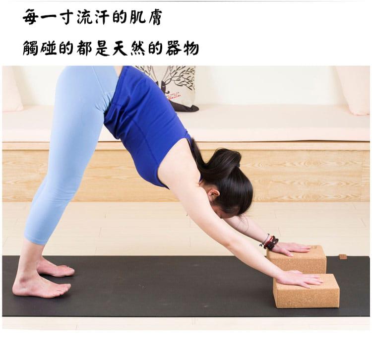 奧美伽 軟木瑜珈磚 8