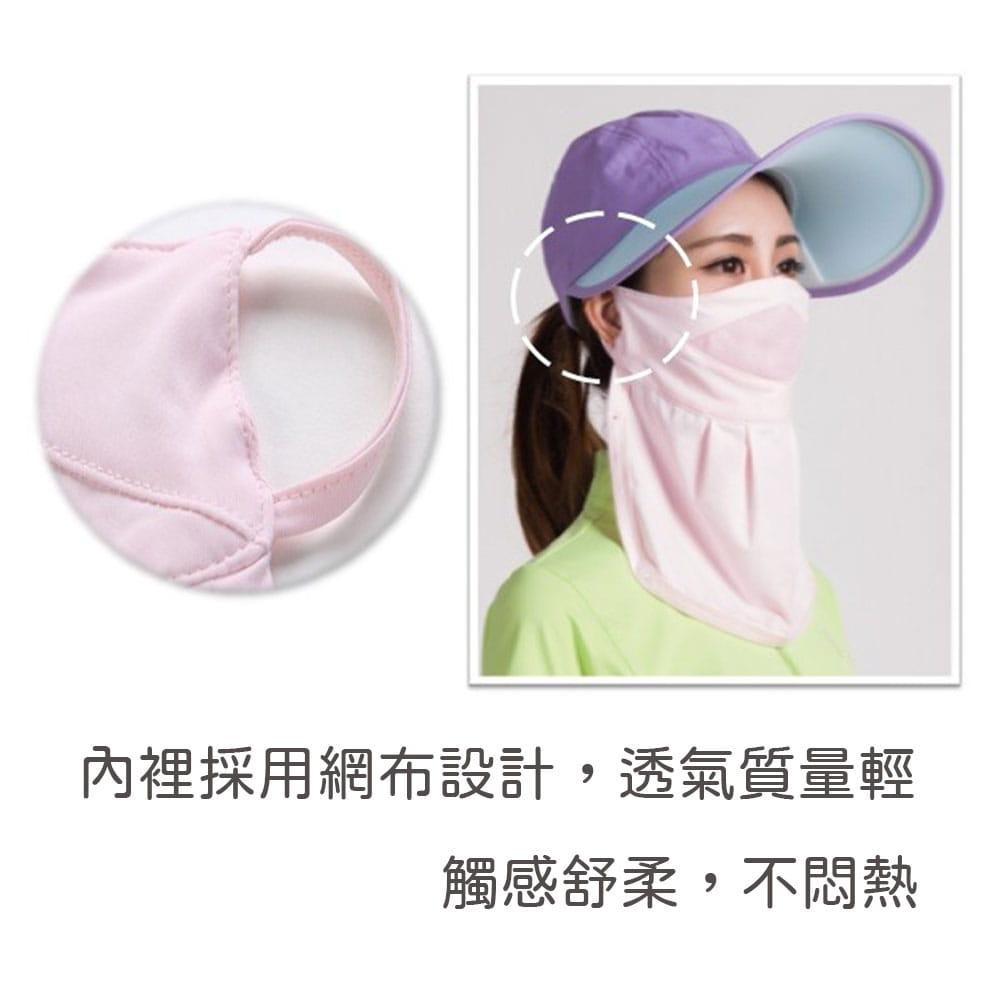 【MEGA COOUV】 防曬涼感護脖頸口罩 2