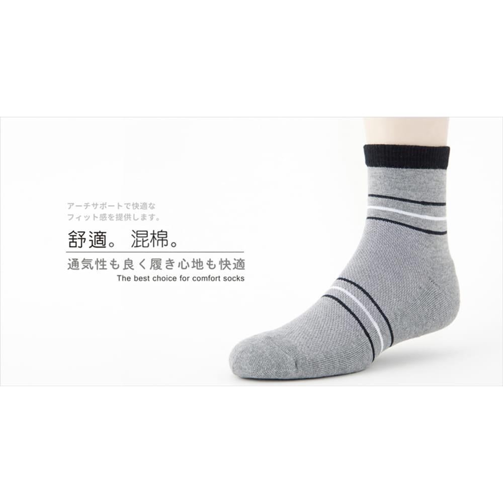 【老船長】(B3-144)三橫線毛巾氣墊加大運動襪 5