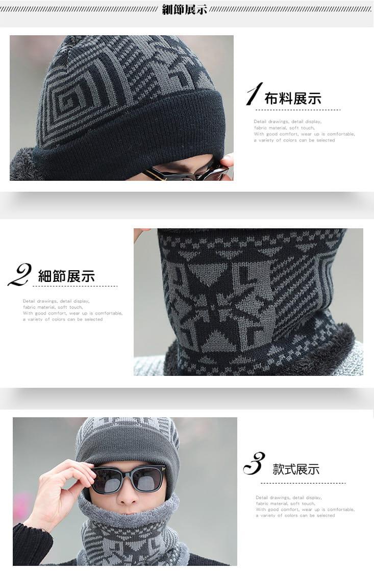 【QI 藻土屋】圖騰加絨超柔軟超保暖圍脖頭帽二件組 (毛帽+圍脖) 3色任選 3
