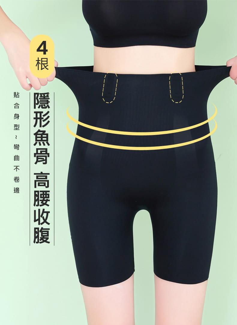 冰絲懸浮收腹提臀塑身褲 4