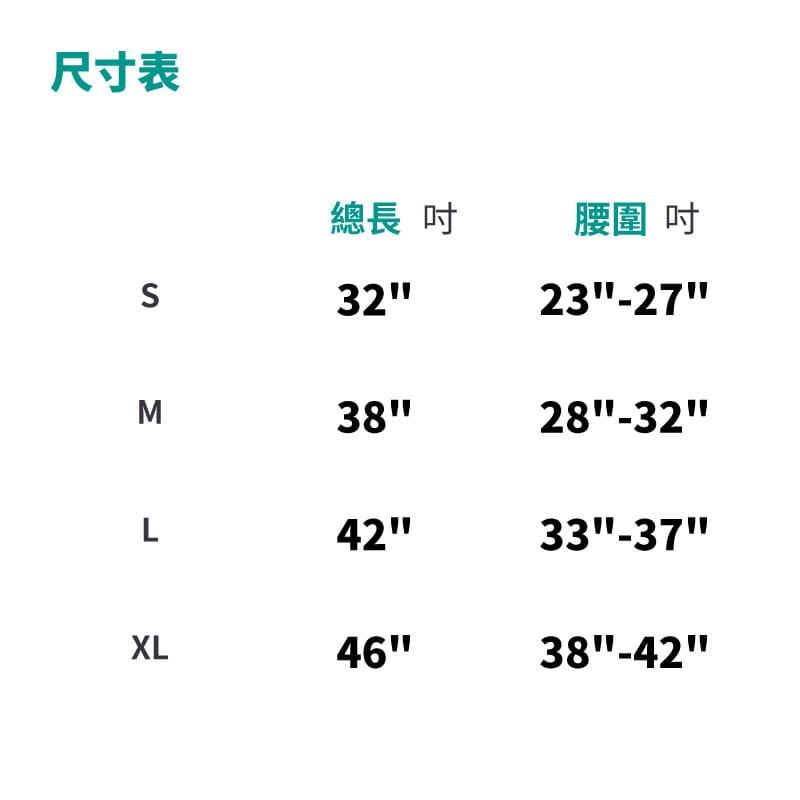 【居家醫療護具】【THC】醫療磁石護腰帶 7