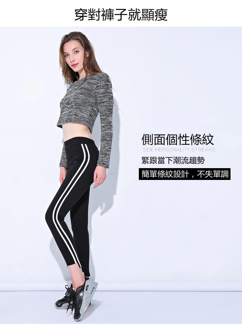 顯瘦超彈力百搭線條長褲(L-6XL) 7