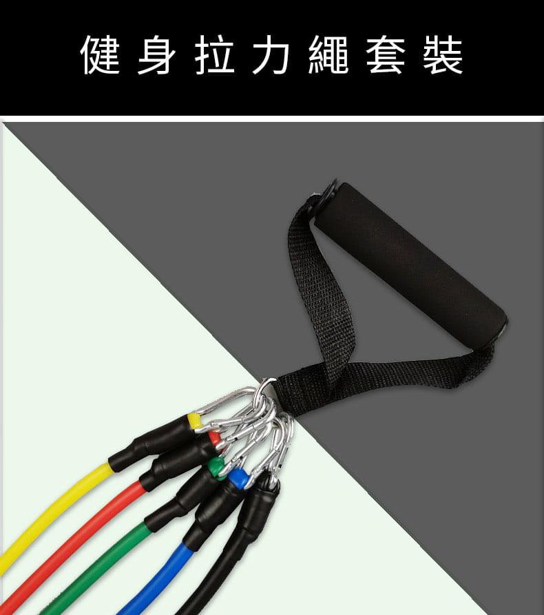 11件套拉力器多功能彈力繩男士拉力繩胸肌訓練健身器材家用套裝 2