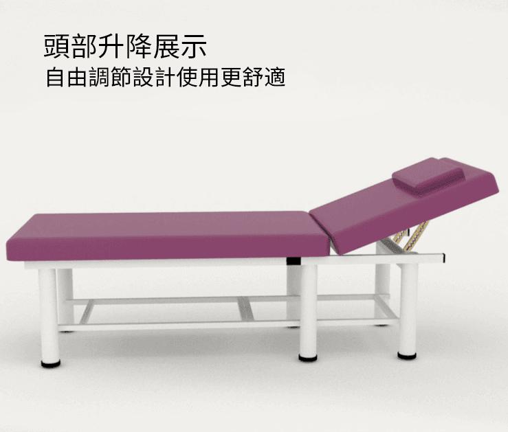 折疊美容床美容院專用按摩床理療床推拿床家用美睫紋身床 2