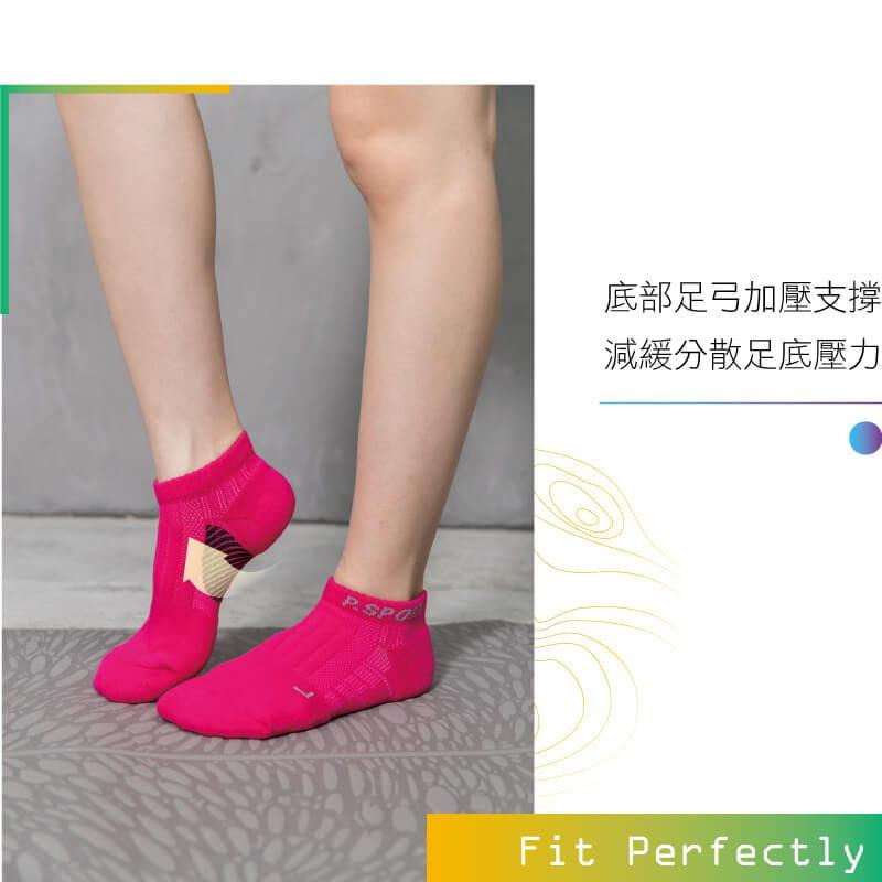 【Peilou】足弓加壓護足氣墊船襪(男/女可選) 14