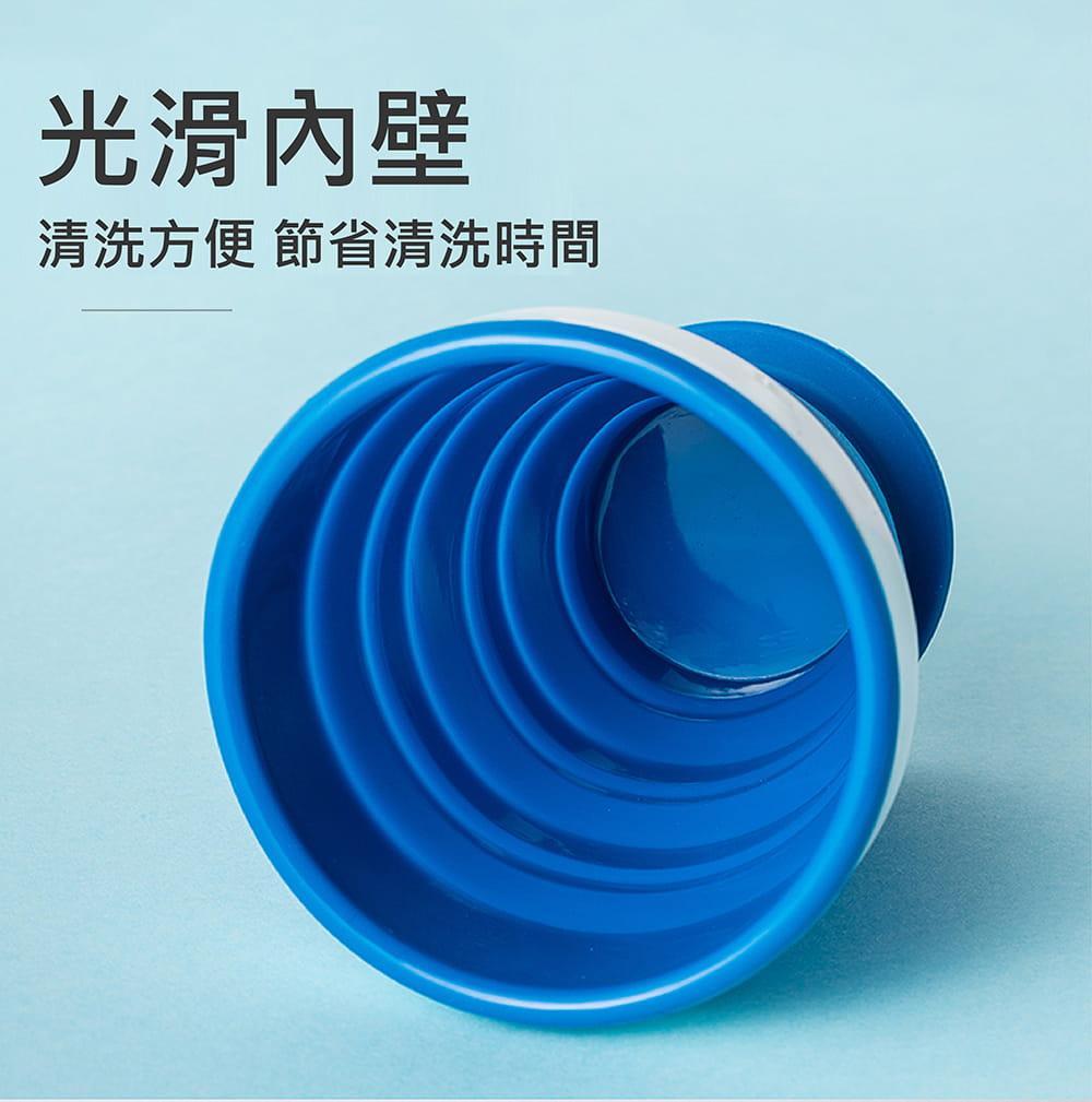 【英才星】太力旅行便攜輕巧摺疊矽膠杯 12