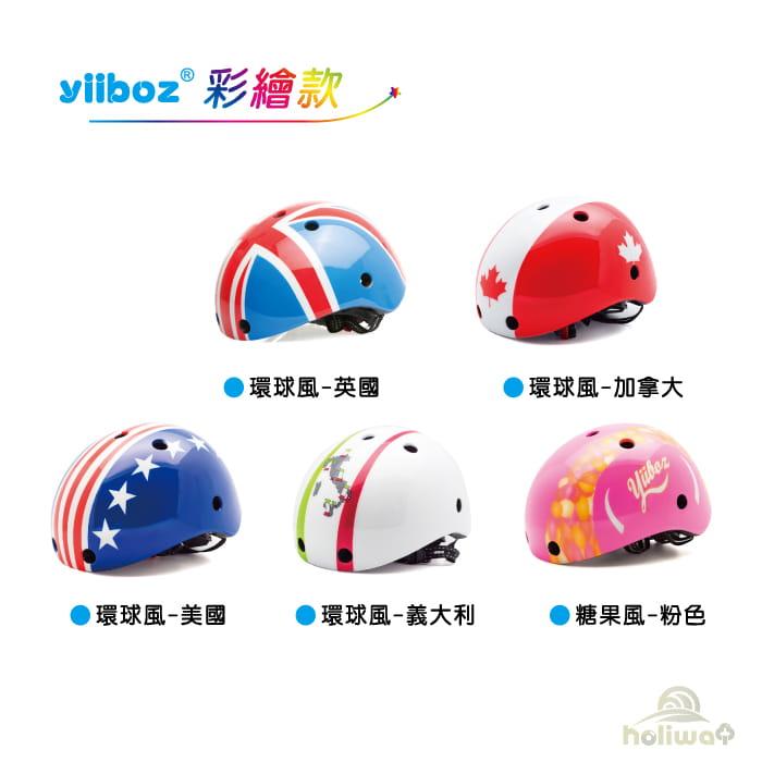 【YIIBOZ】超輕量可調頭圍兒童安全帽/運動頭盔(彩繪款) 1