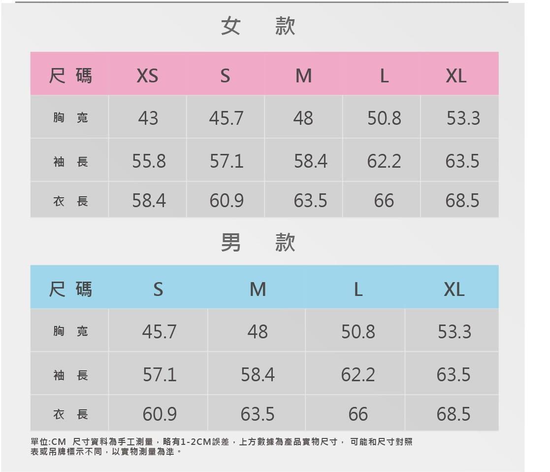 【MARIN】台灣製-輕刷毛保暖衣 男版/女版 4