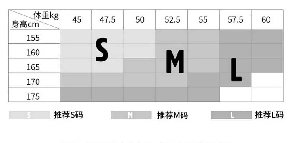運動長褲無縫大尺碼S-XL韻律有氧跑步瑜珈-KOI 14