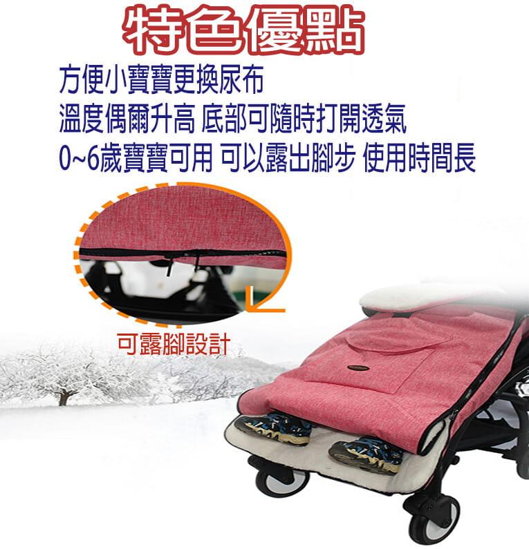 【JAR嚴選】多功能嬰兒推車睡袋 ( 德國 推車睡袋) 1