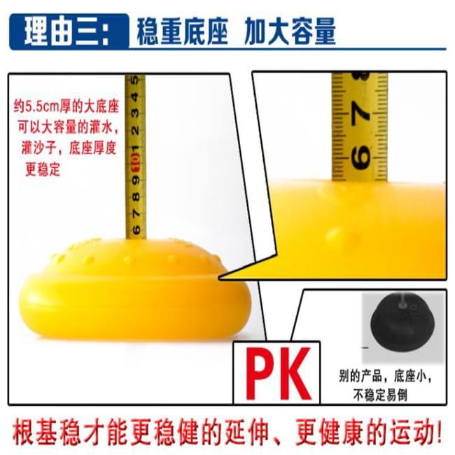 兒童籃球架 三段式(110cm) 調整籃球架 戶外球架 5