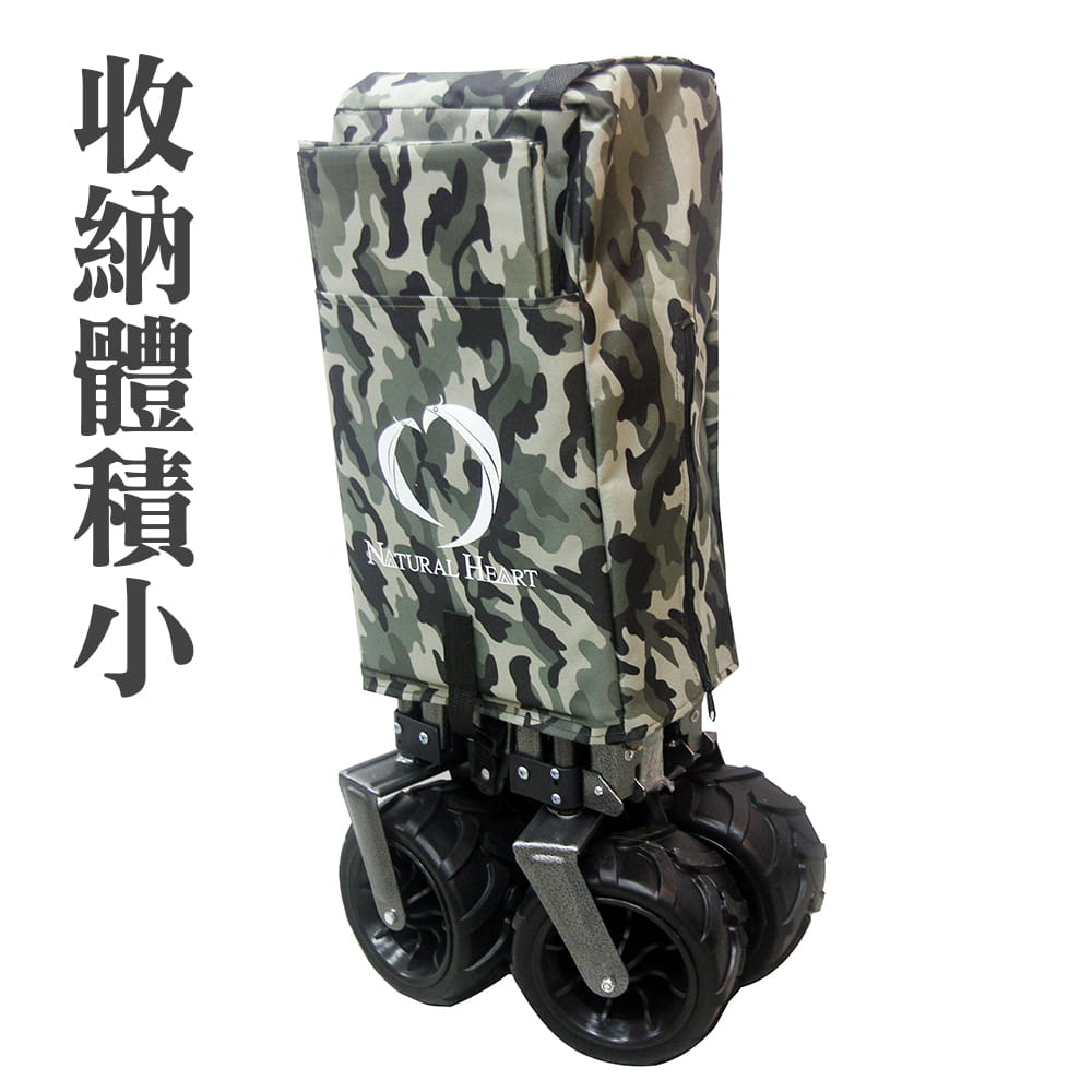 四折可收納美式折疊推車/手拉車/購物車 可承重100kg 可拆洗 (迷彩色) 3