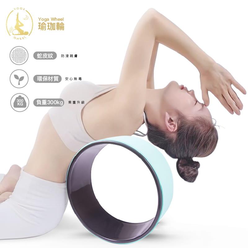 【台灣橋堡】MIT 瑜珈輪 瑜珈圈 皮拉提斯圈 100% 台灣製造 4