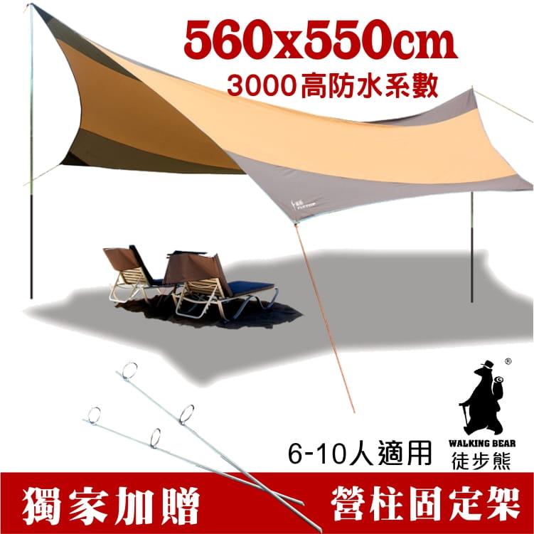 徒步熊 蝶型天幕 560x550cm 全配套裝 17