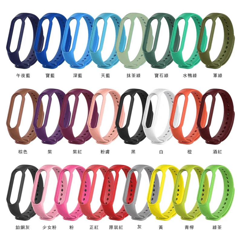 小米手環5 標準版 一年保固 標準版 智能手環 運動手環 12