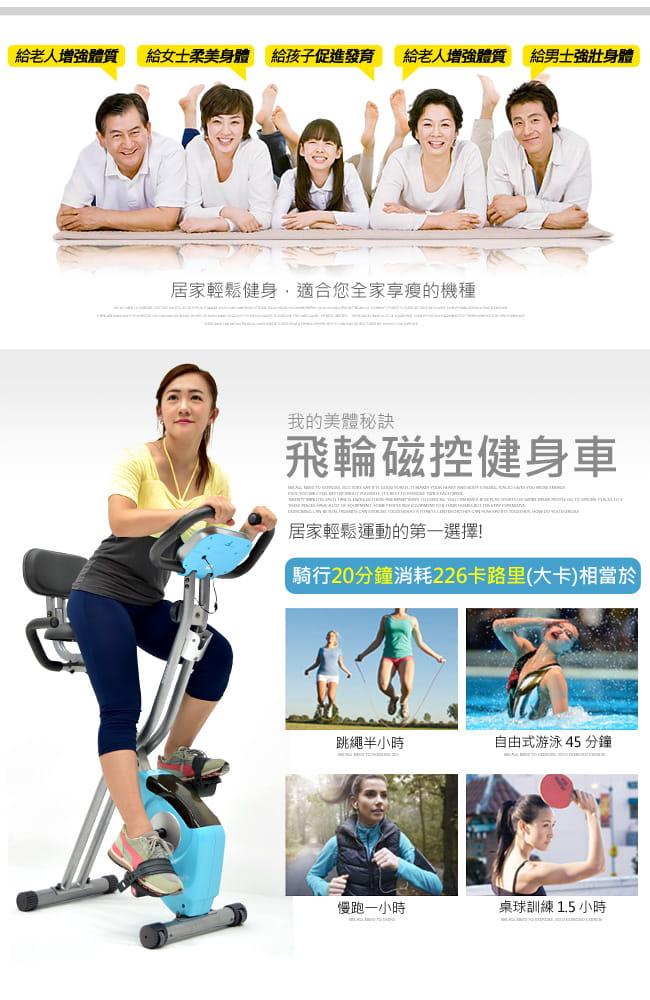 【SAN SPORTS】四角度飛輪式磁控健身車(超大座椅+椅背) 5