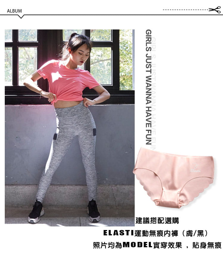 【ELASTI】時尚花紋壓力褲 3