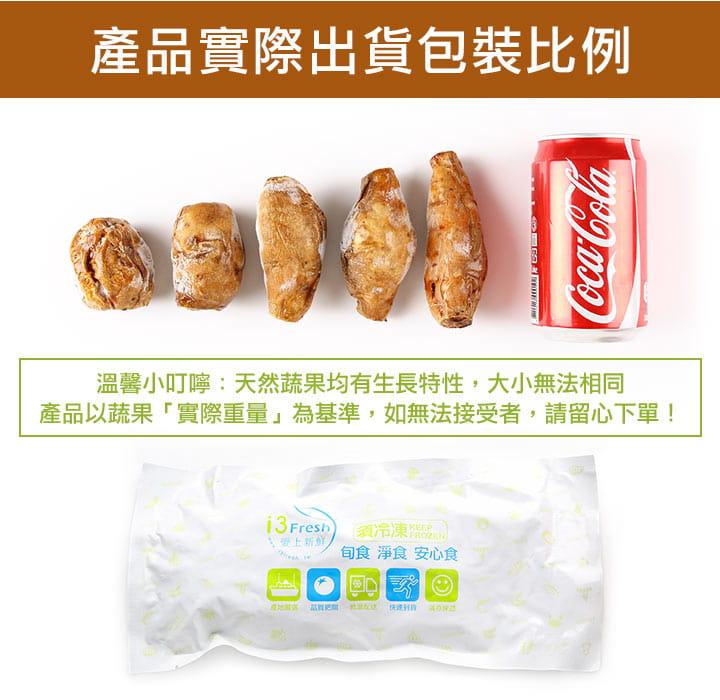 【愛上健康】減脂組合餐  (海鹽雞胸/綜合蔬菜/冰烤地瓜) 12