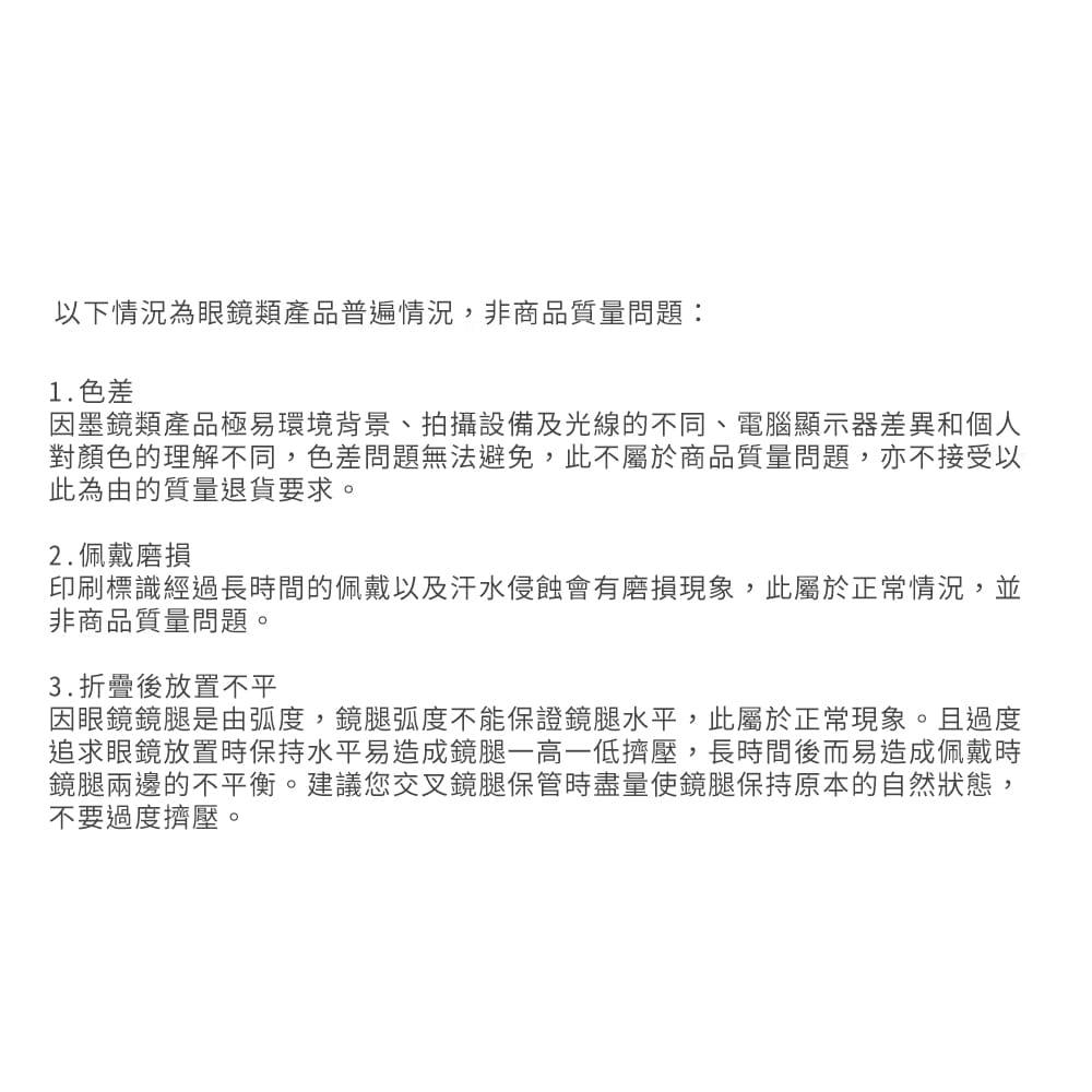 【JAR嚴選】多功能防疫防塵護目鏡(防飛沫) 20