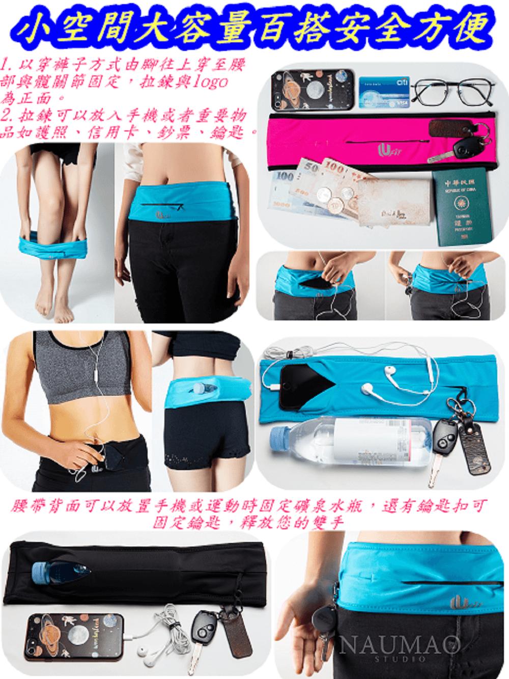 【u-fit】多功能時尚貼身腰帶 7