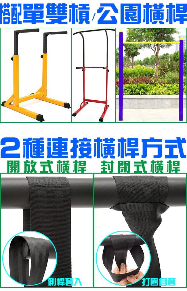 實心ABS體操吊環+車用安全帶(2入)(引體向上健身吊環帶.拉環訓練環平衡環) 6