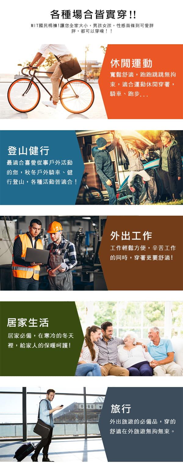 【JU休閒】台灣製造 不起毛球 內刷毛男女保暖棉褲 10
