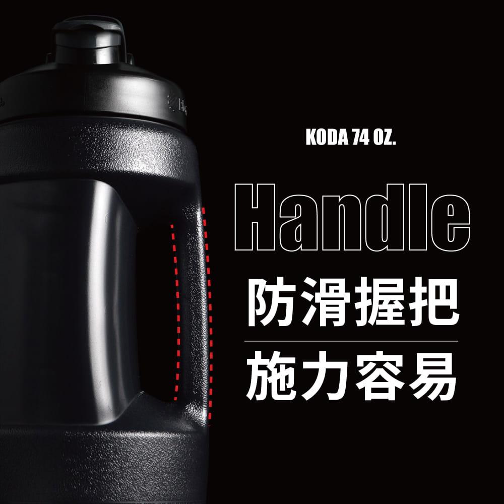 【Blender Bottle】Koda系列-超大容量防漏搖搖杯74oz(2色) 1