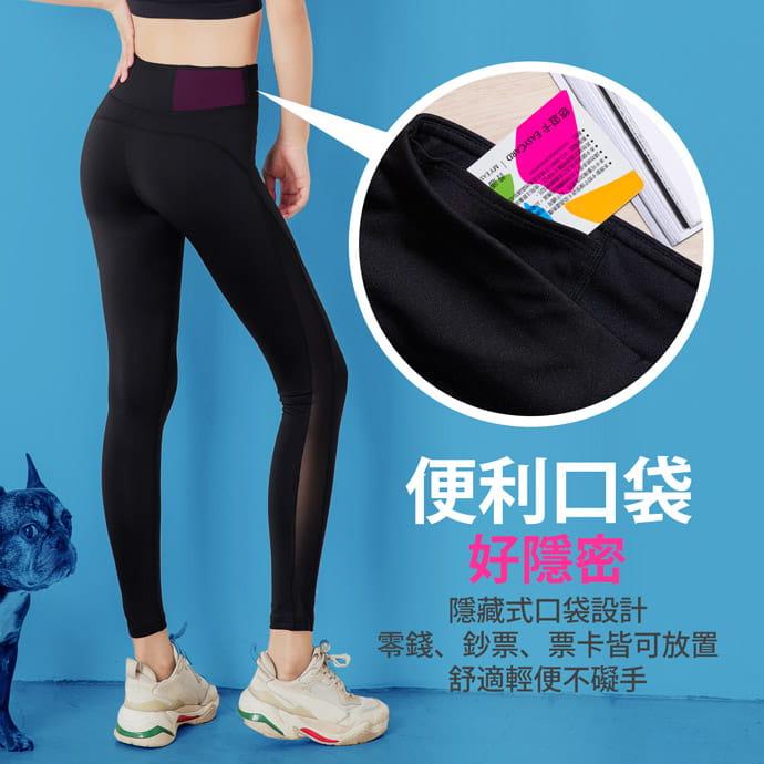 【GIAT】台灣製UV排汗機能壓力褲(撩心網美款) 12