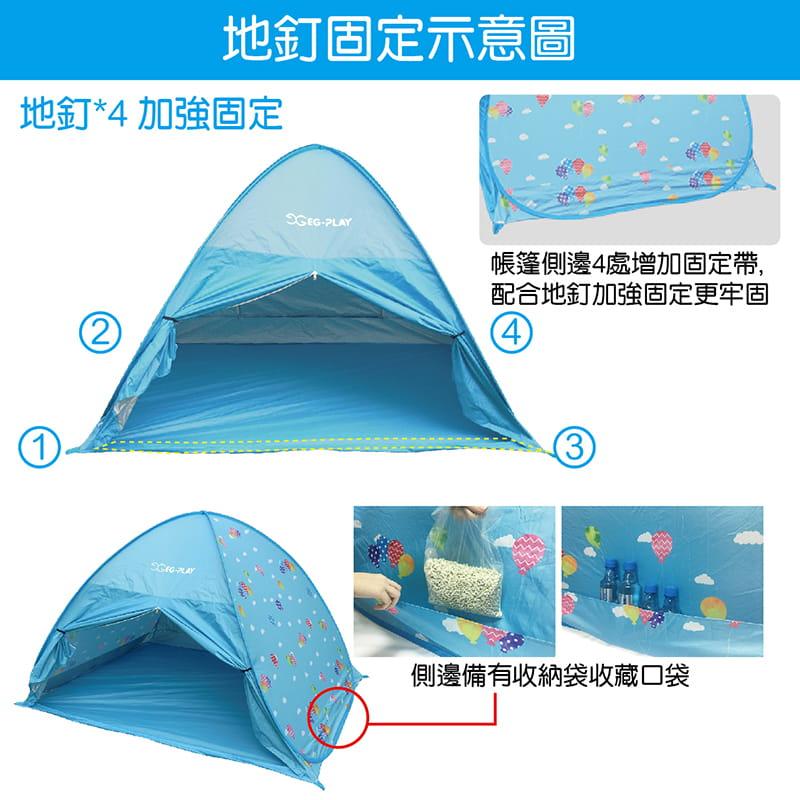【EG-PLAY】秒搭防曬帳篷 -有門款 抗UV/野餐/沙灘 5