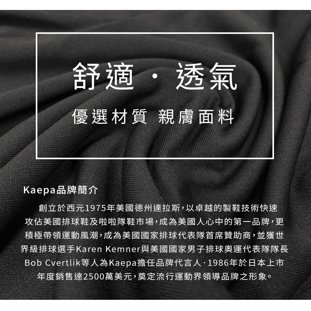 Kaepa速乾透氣機能褲-女 2
