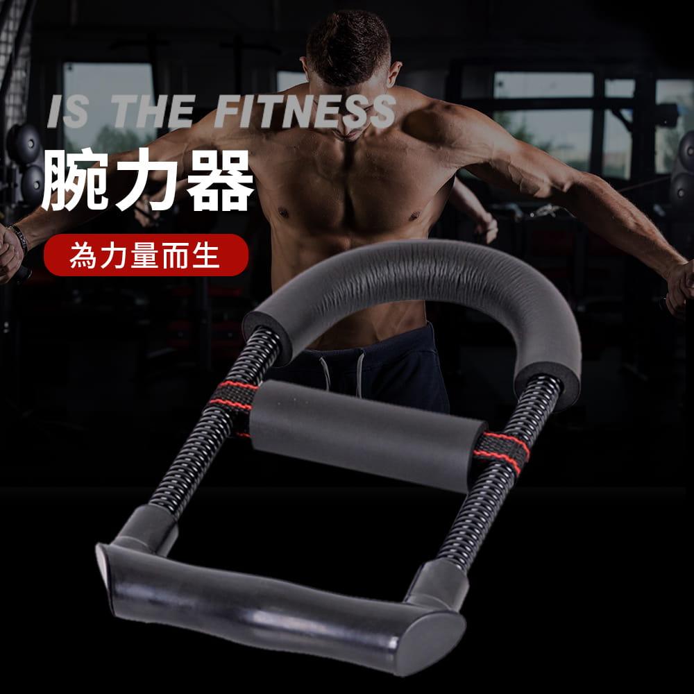 腕力器◆臂力器 握力器 健身器材 攜帶式 二頭肌 腹肌 胸肌 手臂 手部訓練 健肌器 重訓 運動 1