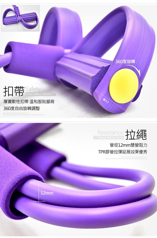 台灣製造!!腳踏拉繩拉力器   拉力繩拉力帶彈力繩彈力帶 10