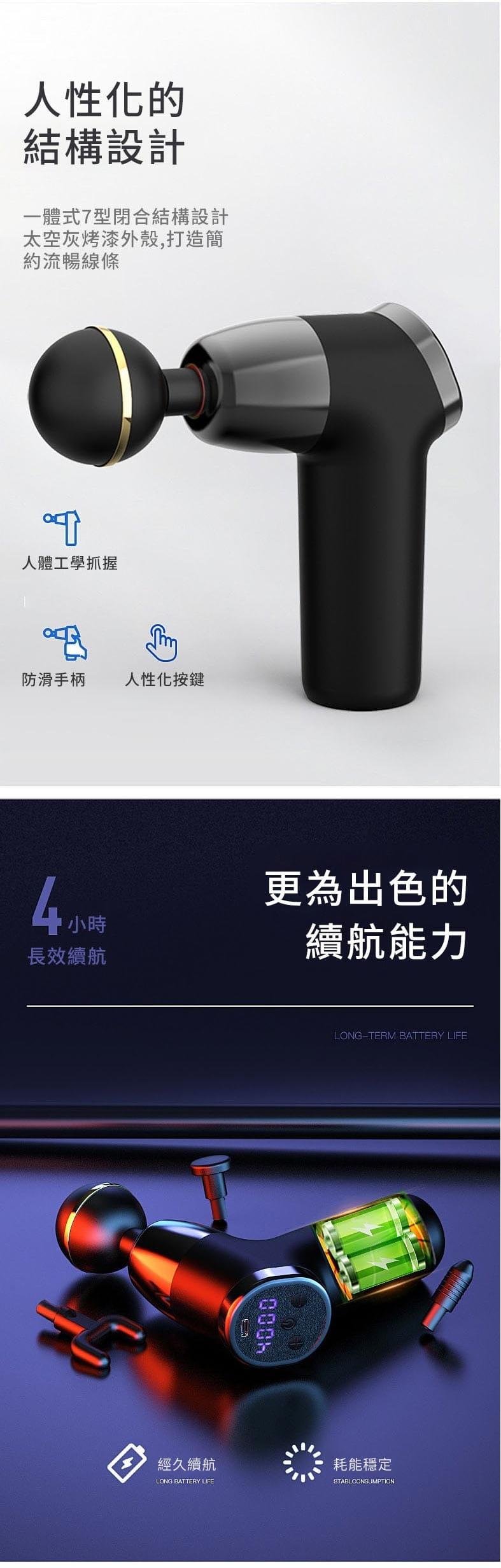 液晶版 20段速 USB電動按摩槍多功能健身肌肉按摩槍mini口袋筋膜槍 7