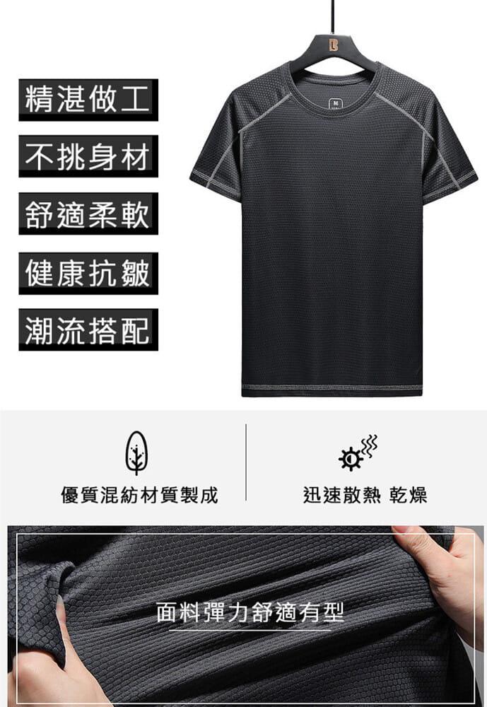 薄款涼感網眼速乾短袖T【CW44070】 6