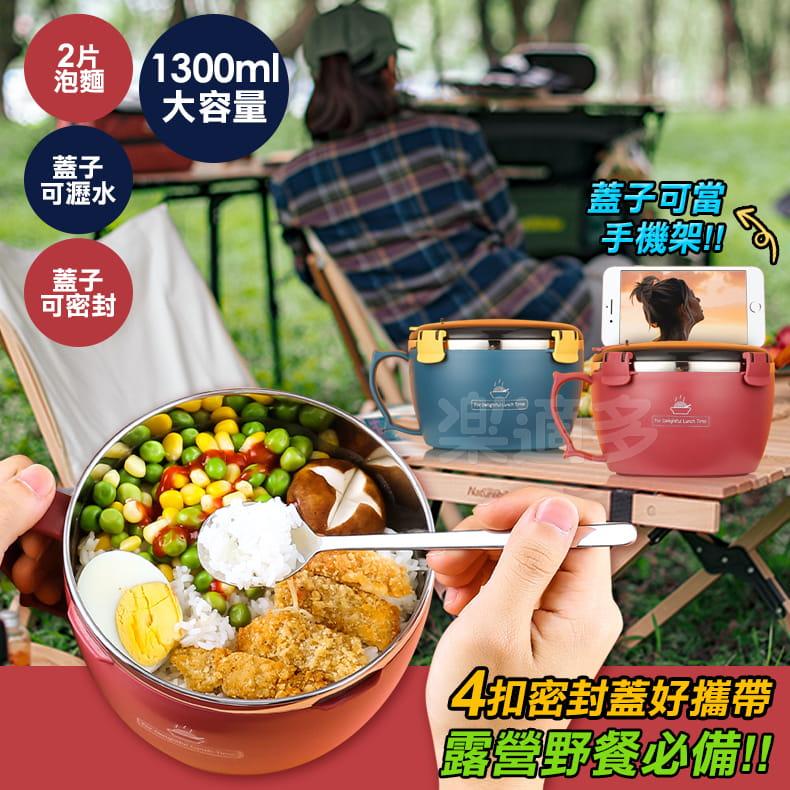 304不鏽鋼密封扣泡麵碗 蓋子可瀝水可當手機架 QF-9138【1300ml】泡麵碗 3