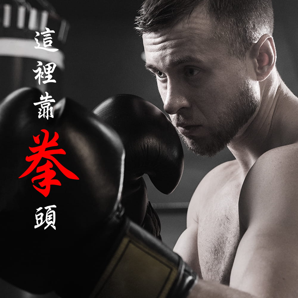 【NORDITION】拳擊假人◆ 台灣製 現貨 立式不倒翁 散打 紓壓 拳擊沙包 拳擊柱 落地式 打擊球 健身Boxing 3